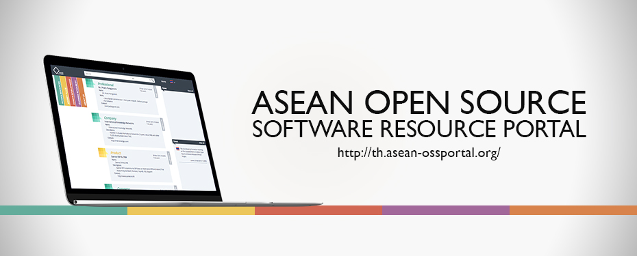 ASEAN Open Source Software Resource Portal