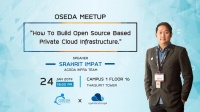 OSEDA Meetup (Jan 19) - How to build OpenSource Based Private Cloud Infrastructure