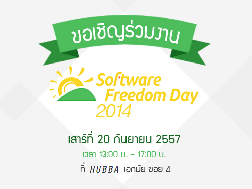 Software Freedom Day Bangkok 2014
